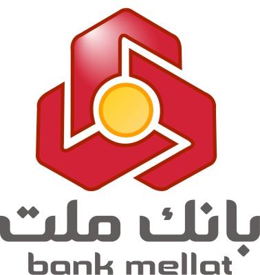 bank_mellat-2